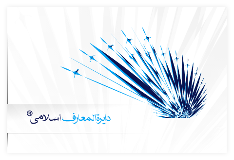 islampedia-logo